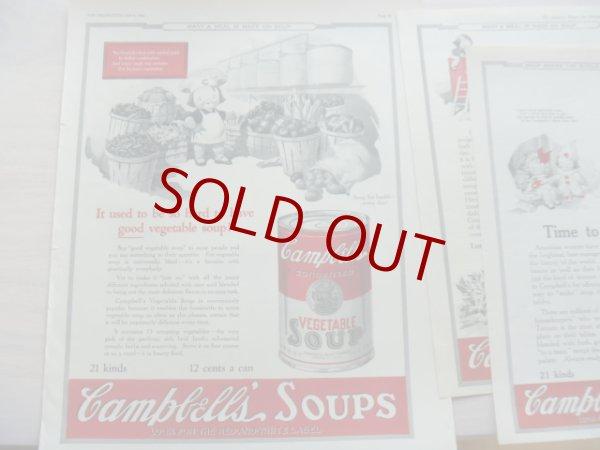 画像1: ヴィンテージ広告・Campbell's社1924年・3枚セット (1)